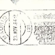 Sellos: SOBRE COMPLETO. MATº RODILLO FERIARTE VIII. EXPOSICION DEL ANTICUARIO ESPAÑOL. MADRID 1984.. Lote 54593720