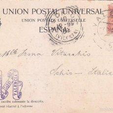 Sellos: 1899 ALFONSO XIII PELON EN BONITA Y RARA TP TORRES DE CUARTE CIRCULADA DE VALENCIA A ITALIA. LLEGADA. Lote 55257222