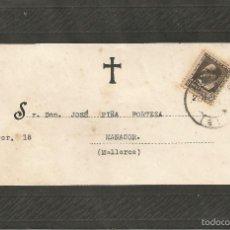 Sellos: SOBRE NOTIFICACIÓN DE DEFUNCIÓN 1934. Lote 56135579