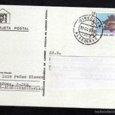 Sellos: TARJETA MATASELLOS - DIRECCIÓN ALGECIRAS - CADIZ 1993. Lote 56471502