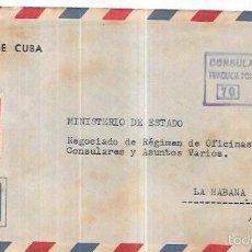 Sellos: SOBE DIRIGIDO POR CONSULADO DE CUBA EN SEVILLA. A MINISTERIO DE ESTADO EN CUBA.. Lote 57336637