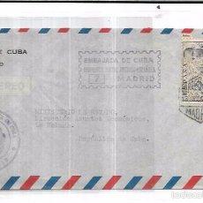 Sellos: SOBRE DE LA EMBAJADA DE CUBA EN MADRID AL MINISTERIO DE ESTADO EN CUBA,. Lote 57336703