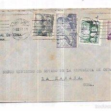Sellos: SOBRE DEL CONSULADO DE CUBA EN BARCELONA AL MINISTRO DE ESTADO DE CUBA.. Lote 57336746