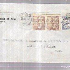 Sellos: SOBRE DE CONSULADO DE CUBA EN BARCELONA. AL MINISTERIO DE LA REPUBLICA DE CUBA.. Lote 57337307