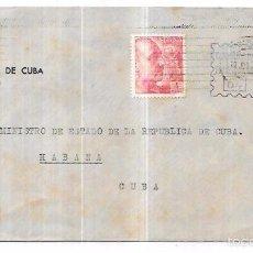 Sellos: SOBRE CON CONSULADO DE CUBA EN BARCELONA. A MINISTARIO DE ESTADO DE LA REPUBLICA DE CUBA.. Lote 57337314