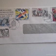 Sellos: FRANCIA. SOBRE CON MATASELLO DEL MUSÉE DE LA POSTE Y CON SELLOS: 2137, 2168, A 44, 48 Y 55 PINTURAS. Lote 58136858