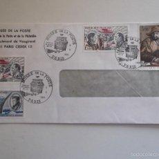 Sellos: FRANCIA. SOBRE CON MATASELLO DEL MUSÉE DE LA POSTE Y CON SELLOS: 2108, A 44 Y 48 (DOS) PINTURAS DE L. Lote 58140272