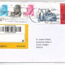 Selos: BARCELONA CC CERTIFICASA SELLO ARQUITECTURA CATEDRAL DE PALMA DE MALORCA. Lote 58611802