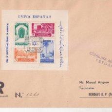 Sellos: MARRUECOS TIPOS DE 1935-1937 HOJAS BLOQUE (EDIFIL 167/68) EN DOS CARTAS CIRCULADAS HENDAYA Y ORENSE.. Lote 23209832