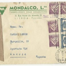 Sellos: MONDALCO - TIMBRES POSTE POUR COLLETIONS.. Lote 62089304