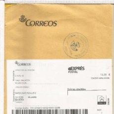 Sellos: MALAGON CIUDAD REAL CC CON ETIQUETA LABEL POSTAL EXPRESS. Lote 68011001