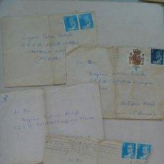 Sellos: LOTE DE 4 CARTAS CIRCULADAS A SEVILLA AL C.E.I.M.- ESFORCA, INFANTERIA MARINA, CARTAGENA NAVAL.. Lote 71522063