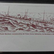 Sellos: POSTAL MÁXIMO CONMEMORATIVA PRIMER CORREO SUBMARINO BARCELONA MAHÓN. Lote 73630254