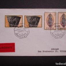 Sellos: NAVIDAD 1975 - COMPLETA EDIFIL 2301/02 - EN SOBRE CIRCULADO, MATASELLOS AMBULANTE ... R-4510A. Lote 74148703