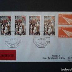 Sellos: ORDEN SAN JERONIMO 1973 - COMPLETA EDIFIL 2158+1765 - SOBRE CIRCULADO, MATASELLOS AMBULANTE.. R-4533. Lote 74379167