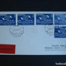 Sellos: ASAMBLEA MUNDIAL TURISMO 1975 - COMPLETA EDIFIL 2262 - SOBRE CIRCULADO, MATASELLOS AMBULANTE .R-4545. Lote 74386919