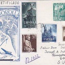 Sellos: UNIVERSIDAD DE SALAMANCA AÑO SANTO COMPOSTELANO 1954 (EDIFIL 1130/31) CARTA CERTIFICADA A SUIZA RARA. Lote 78210541