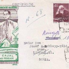 Sellos: DOCTORES RAMON Y CAJAL Y FERRAN 1952 (EDIFIL 1119/20) EN CARTA CERTIFICADA MANRESA-SUIZA. RARA ASI. . Lote 78364169