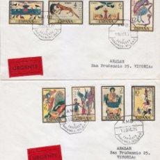 Sellos: CODICES DIA DEL SELLO 1975 (EDIFIL 2284/91) EN DOS CARTAS CIRCULADAS. AMBULANTE. MATASELLOS LLEGADA.. Lote 18787450