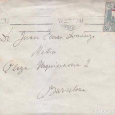 Sellos: PRO TUBERCULOSOS 1942 (EDIFIL 959) COMO UNICO FRANQUEO EN CARTA CIRCULADA REUS-BARCELONA. RARA ASI.. Lote 56546857