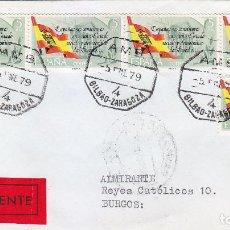 Sellos: CONSTITUCION ESPAÑOLA PROCLAMACION 1978 (EDIFIL 2507 CINCO SELLOS) EN RARA CARTA. AMBULANTE. LLEGADA. Lote 36821635