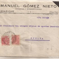 Sellos: SOBRE CIRCULADO DE CASARICHE (SEVILLA) A HUELVA 2 X 15C ROJA. Lote 101664259