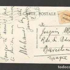 Sellos: POSTAL CIRCULADA DE TANGER A BARCELONA SELLO CORREO ESPAÑOL MARRUECOS MATASELLO. Lote 103681959
