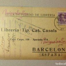 Sellos: TARJETA COMERCIAL HOJA PEDIDO LIBRERÍA CASAL -AÑO 1939 -CENSURA MILITAR SORIA. Lote 103827783