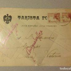 Sellos: TARJETA COMERCIAL- -AÑO 1939 -CENSURA MILITAR BEASAIN (GUIPUZCOA). Lote 103830619