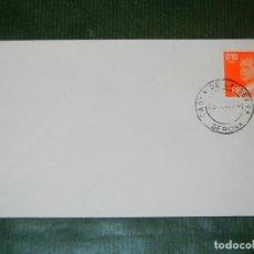 Sellos: SOBRE MATASELLOS FECHADOR CASSA DE LA SELVA GERONA 1978. Lote 108330903