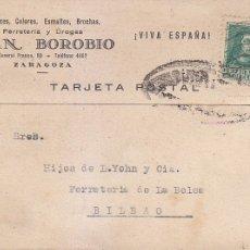 Sellos: FERNANDO EL CATOLICO EN TARJETA PATRIOTICA JUAN BOROBIO CIRCULADA 1938 ZARAGOZA-BILBAO. CENSURA.. Lote 26711838