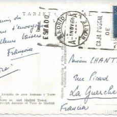 Sellos: MADRID TARJETA POSTAL CON MAT RODILLO MADRID ALCANCE NORTE 1960. Lote 109260379