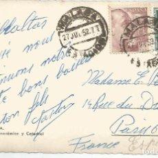 Sellos: MALAGA TARJETA POSTAL CON MAT ESTACION 1952 RAILWAY STATION POSTMARK. Lote 109260603
