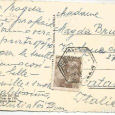 Sellos: SEVILLA TARJETA POSTAL CON MAT HEXAGONAL CORREO AEWREO AIR MAIL POSTMARK. Lote 109261991