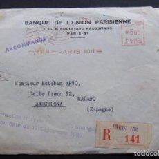 Sellos: SOBRE CIRCULADO DESDE PARIS A MATARÓ AÑO 1940 / CENSURA MILITAR DE BARCELONA / CONTIENE CARTA. Lote 109288351