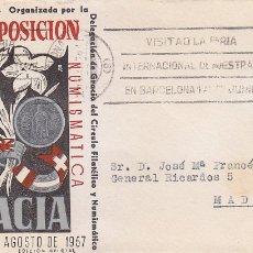 Sellos: RARO MATASELLOS RODILLO VISITAD FERIA DE MUESTRAS SOBRE GRACIA BARCELONA 1957 CIRCULADO A MADRID MPM. Lote 3625776
