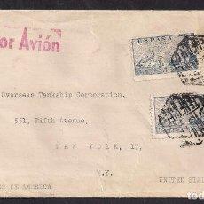 Sellos: TENERIFE A NEW YORK - AGOSTO DE 1948 - FRANQUEO DE 18 PESETAS. Lote 111807523