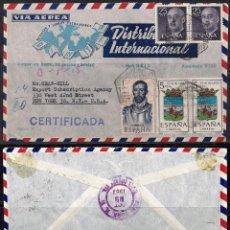 Sellos: CERTIFICADO MADRID-NEW YORK - OCTUBRE 1963. Lote 113705143