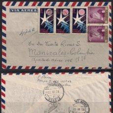 Sellos: CERTIFICADO BARCELONA A MANIZALES, COLOMBIA - AÑO 1958. Lote 113708231