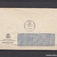 Sellos: SFC MATº FECHADOR SEVILLA, SERVICIO FILATELICO CORREOS PROVINCIAL,. Lote 114685046