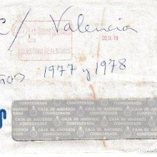 Sellos: 1979. FRANQUEO MECANICO CAJA AHORROS Y SOCORROS SAGUNTO. SOBRE CIRCULADO SIN CUANTIA Y SIN ORIGEN. Lote 115730131