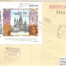 Selos: BARCELONA CATEDRAL CATHEDRAL ARQUITECTURA PRUEBA DE LUJO IMPERFORATE PROOF . Lote 116936639