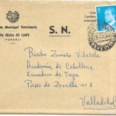 Sellos: == S11 - SOBRE CIRCULADO - INSPECCIÓN MUNICIPAL VETERINARIA - SANTA EULALIA DEL CAMPO. Lote 117338523