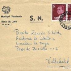 Sellos: == S15 - SOBRE CIRCULADO - INSPECCIÓN MUNICIPAL VETERINARIA - SANTA EULALIA DEL CAMPO. Lote 117338751