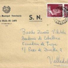Sellos: == S20 - SOBRE CIRCULADO - INSPECCIÓN MUNICIPAL VETERINARIA - SANTA EULALIA DEL CAMPO. Lote 117351935