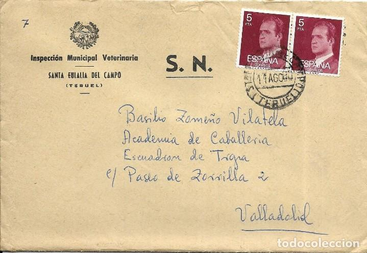 == S21 - SOBRE CIRCULADO - INSPECCIÓN MUNICIPAL VETERINARIA - SANTA EULALIA DEL CAMPO (Sellos - Historia Postal - Sello Español - Sobres Circulados)