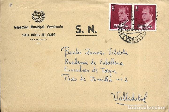 == S22 - SOBRE CIRCULADO - INSPECCIÓN MUNICIPAL VETERINARIA - SANTA EULALIA DEL CAMPO (Sellos - Historia Postal - Sello Español - Sobres Circulados)