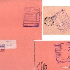 Sellos: TRES MATASELLOS I MUESTRA CORDOBESA DE COLECCIONISMO 1989. SOBRE SELLO Y LOTERIA Y PEGATINAS. Lote 130661688
