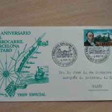 Sellos: MATASELLOS 1974 - AMBULANTE BARCELONA MATARO - TREN FERROCARRIL . Lote 131758902