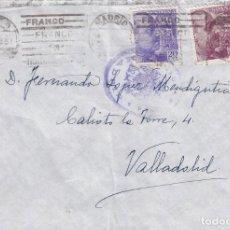Sellos: CARTA CIRCULADA DE MINISTERIO EDUCACIÓN MADRID A VALLADOLID 1939. CENSURA. GRABADOR SÁNCHEZ TODA.. Lote 132272918